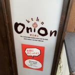 キッチン オニオン -