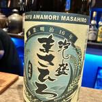 Okinawambamamiana -