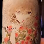 ヴィエイユ ヴィーニュ - 噂の共栄堂ワイン