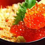 炭火焼き鳥と博多野菜巻き串 個室居酒屋 結 -