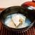 緒方 - 料理写真:鮑と芋茎の葛煮