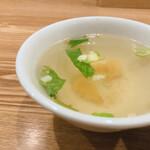 和牛小皿 しんうち - 干し鱈のスープ