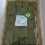 和菓子司 松葉堂 - 抹茶わらび餅