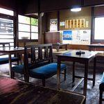 松尾食堂 - 店内 1