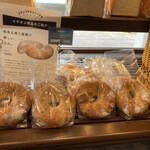 ブリアン - ゆばパン