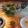 都わすれ - 料理写真:右から時計回りに梅酒、みず生姜浸し、菊花なめこ、さざえつぼ焼き、刺身湯葉、みずたたき。