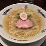 133916150 - 中華蕎麦にし乃(東京都文京区本郷)中華そば 850円