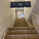 大阪焼肉HANABI - 外観写真:階段を1番上まで上がった所にあります。