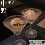 手延べ餃子バー ウイング ビレッジ -