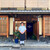 井筒安 - その他写真:七代目当主井筒さんと旅館の外観