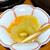 井筒安 - 料理写真:お部屋でいただく朝食