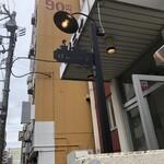 はらっぱカレー店 - 入口