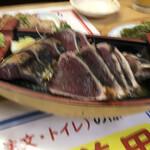 やいろ亭 - 料理写真:
