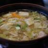 wafuura-memmiyama - 料理写真: