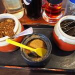うさぎ - 味変アイテム & 昆布の佃煮