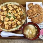 ななほし食堂 - 料理写真:島とうふの麻婆丼 ゆしスープ、トッピングとんかつ