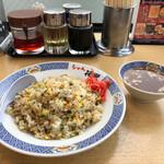 らーめん花楽 - チャーハン 大盛 スープつき 紅生姜はデフォ