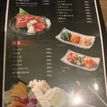 大阪焼肉HANABI - その他写真: