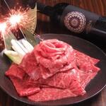 食彩和牛 しげ吉 - 料理写真: