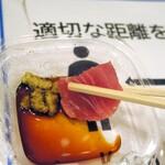 味の笛 - フタが小皿代わり