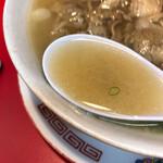 133964921 - スープ
