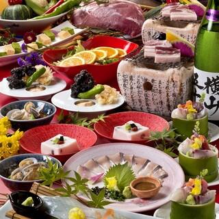 【博多を楽しむコース料理】小分け対応可能です!