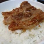 あたしん家 - ガッツリ豚肉のポークジンジャー