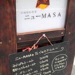 ニューMASA - 食べものメニュー☆