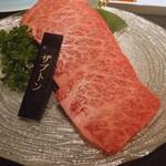 焼肉トラジ - ♦︎トラジ和牛特上ザブトン ¥3,850