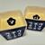 ウメダチーズラボ - 料理写真:程よいサイズのスプーンで食べるチーズケーキ、左はマスカルポーネ、右はパルメザン各216円