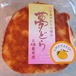 三坂屋 - 料理写真: