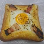 ブーランジェリーカキザワ - 料理写真:ムーントースト(173円)