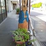 うさぎ家 - 大町の雁木側の店の前のうさぎさん。一方通行の進行方向に向かい撮影
