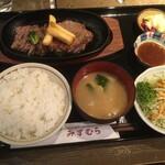 肉屋の肉料理 みずむら - 柔らかステーキ180g2700円