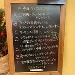 Rosso - 店頭メニュー2