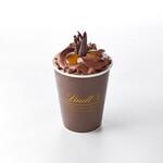 リンツ ショコラ カフェ - 「リンツ ホットチョコレートドリンク オレンジ」