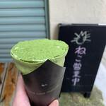 寿清庵 -