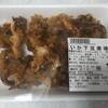 Terata - 料理写真:いかげそ唐揚げ 199円