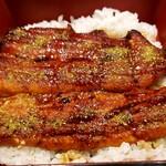和食レストランとんでん - うな重に粉山椒をたっぷりかけちゃいました!