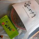 渋谷 焼肉 富士門 - 極 和牛丼&お茶