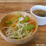 134006210 - サラダ&スープ