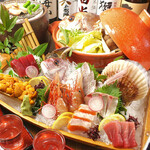 魚や 旬平 -