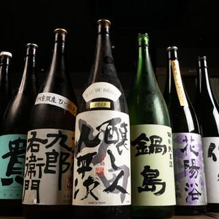 日本酒は常時20種以上!希少な銘柄や限定品もございます。