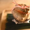 料理屋 真砂茶寮 - 料理写真:【鮑の磯遊び】酒蒸しにした鮑を若芽と共に。