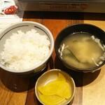 134015344 - ライス、味噌汁、漬物