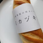 Mikadukidou - ミルクフランス