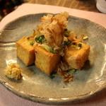 北海道食堂CAPTAIN - 【高尾の豆腐であげたて厚揚げ】