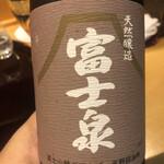 味享 - お造りの醤油は京味さんと同じ、御殿場の富士泉。アミノ酸の旨味が半端ないっす