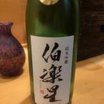 味享 - 宮城の銘酒にシフト