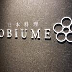 134027966 - 待望のTOBIUMEさんに到着!
